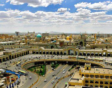 About Mashhad